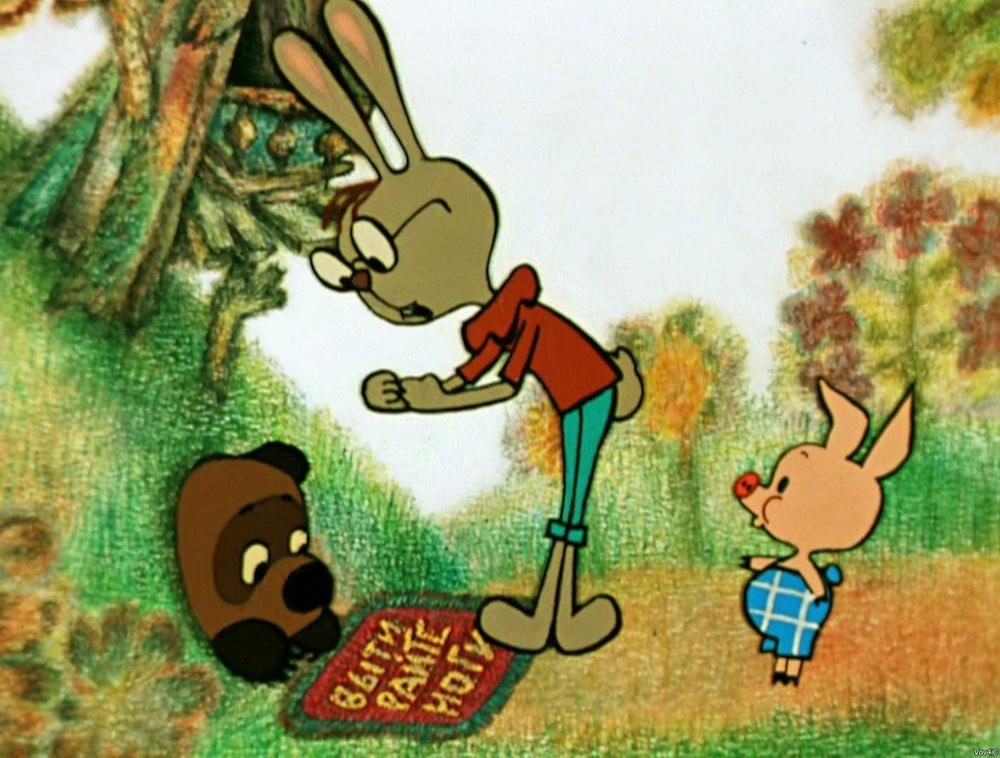 Винни-пух советский мультфильм