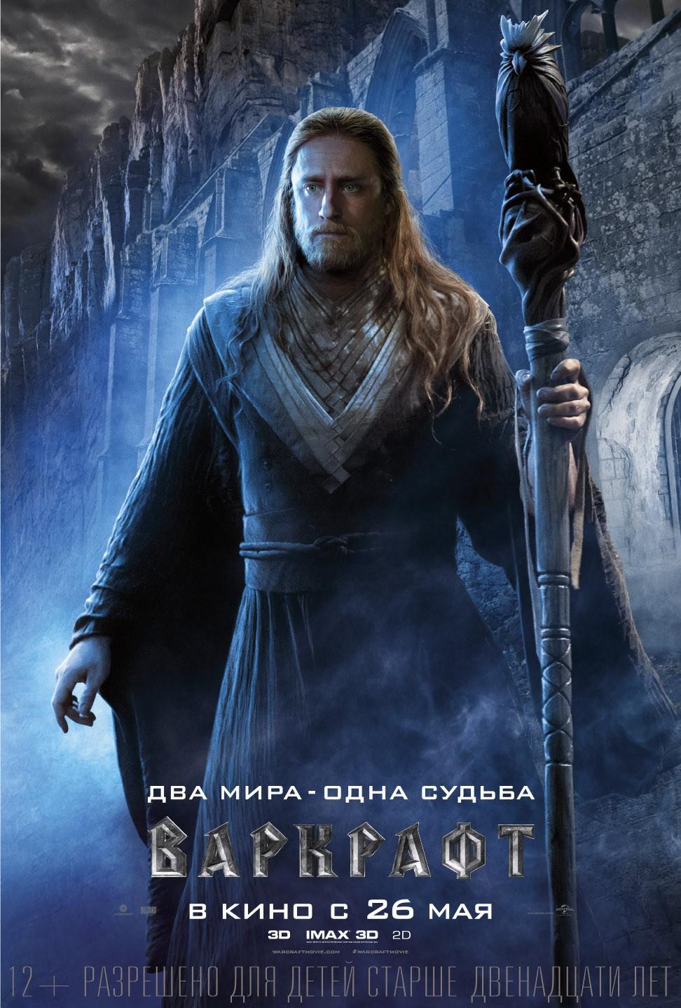 «Смотреть Фильмы 2016 Высшая Мера» / 2006