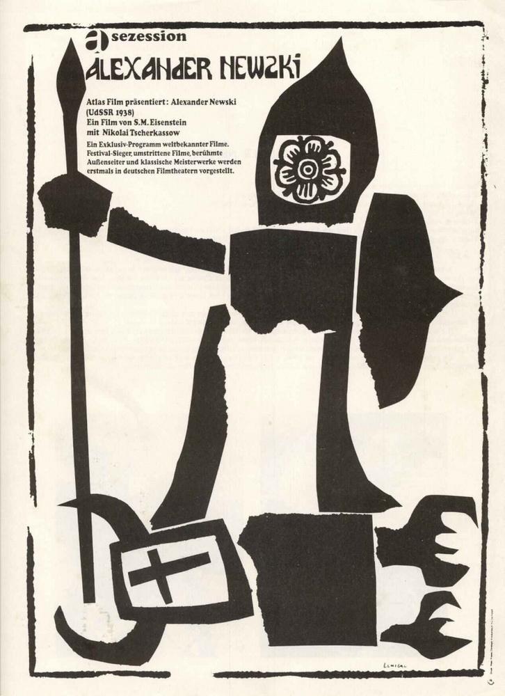 «Отзывы Сериал Невский» — 1989