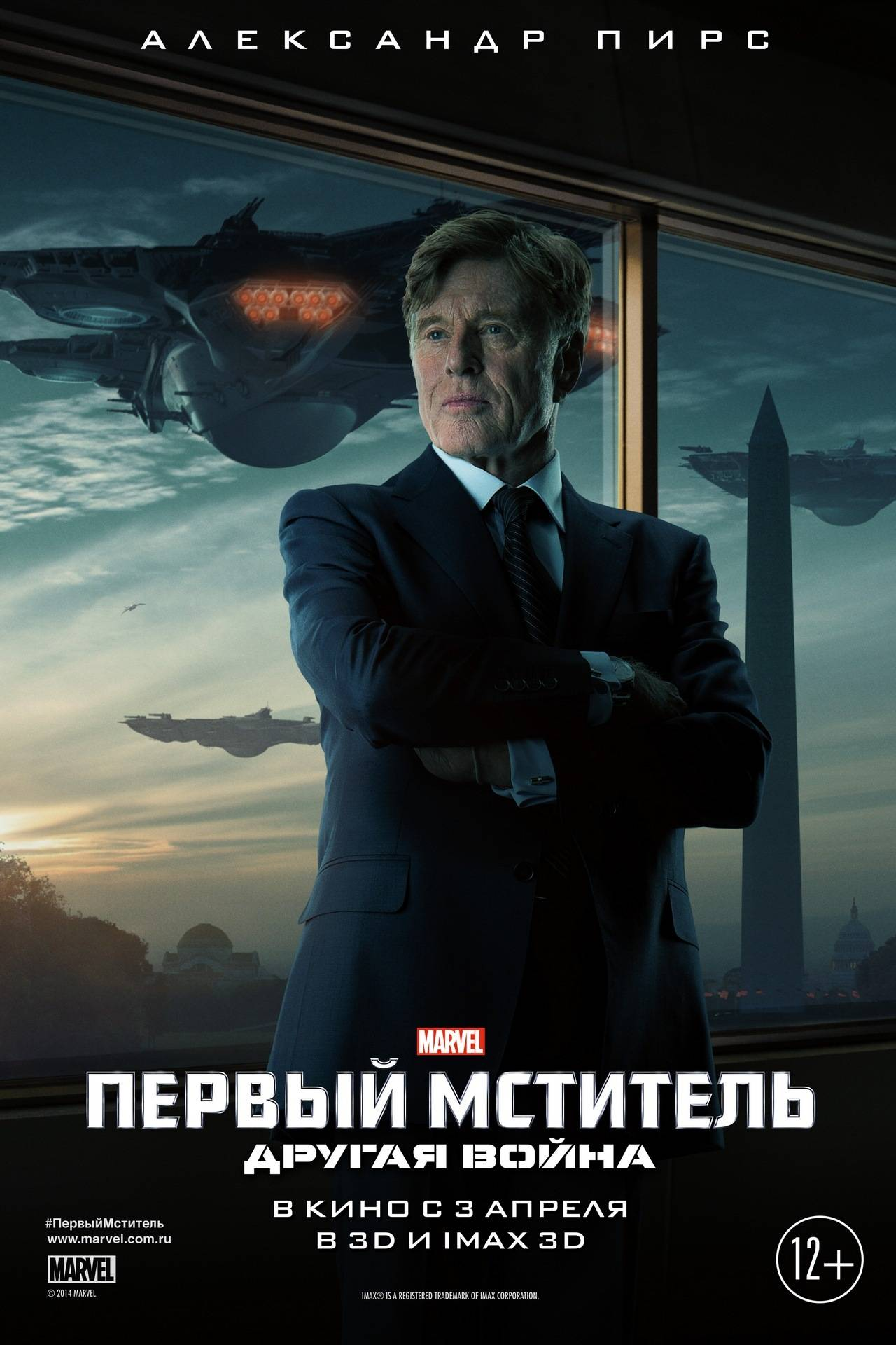 «Сезонвар Сериал Жемчуга» — 2012