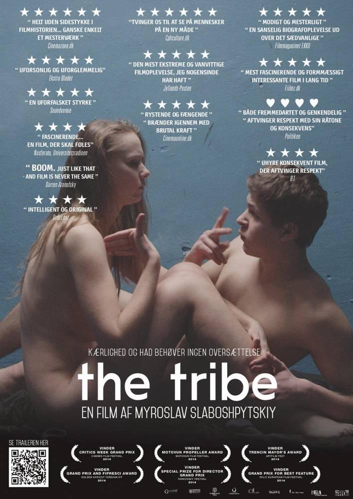 Кадры из фильма племя смотреть кино